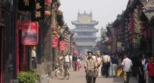 Voyage Chine : Visiter Pingyao